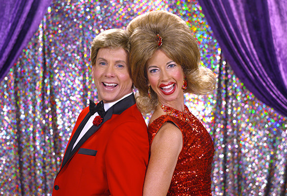 Have a bedazzled Christmas with Dan and Jan!
