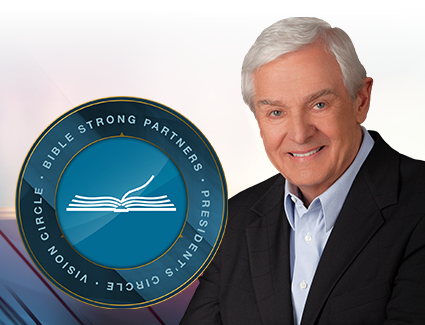 Minister to a World in Need - Bible Strong Partnership