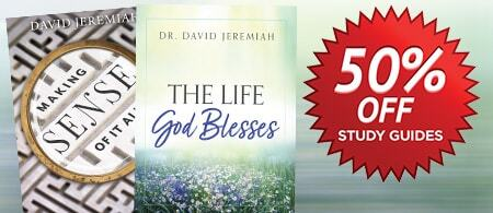 A Benefit for Bible Strong Partners! - 50 Percent Off Study Guides