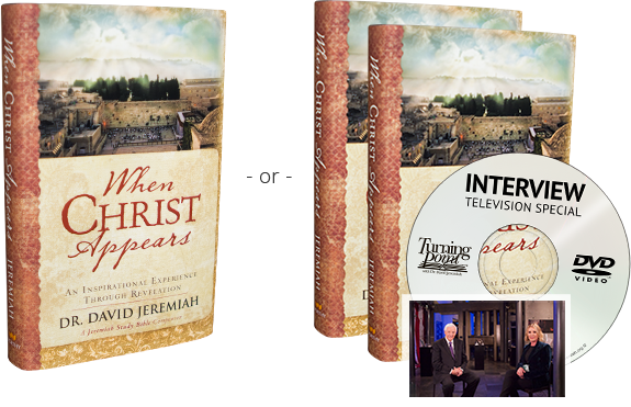 When Christ Appears - An Inspirational Experience Through Revelation