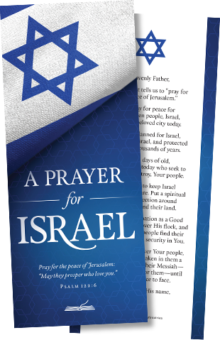 FREE A Prayer for Israel Bookmark  with your The Last Hour book order