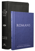 The Written Word + Genuine Leather Jeremiah Study Bible NKJV Image
