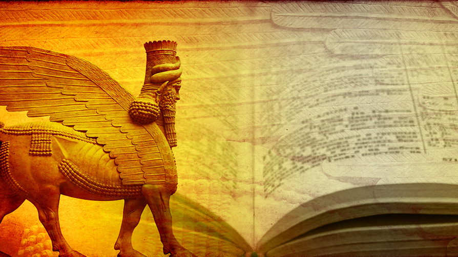 15 Verses About Babylon