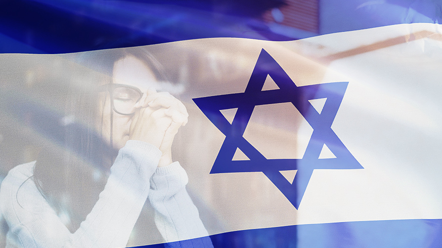 A Prayer for Israel