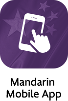 Mandarin Mobile App