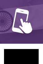 Hindi Mobile App