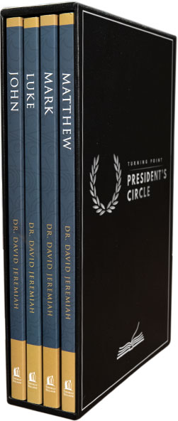 The Four Gospels Collector's Box Set